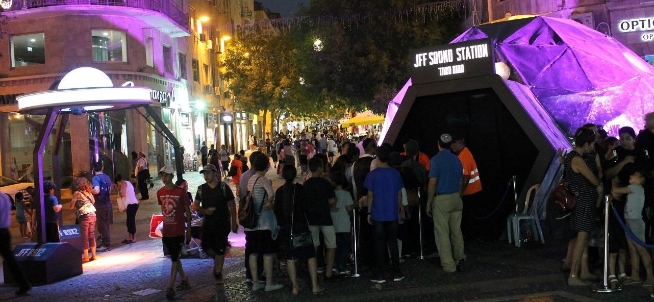 כיפה גאודזית בכיכר ציון - פסטיבל הקולנוע ירושלים 2017