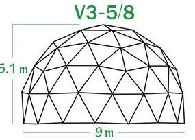 V3-5-8 קיט שלד כיפה גאודזית קוטר 9 מ